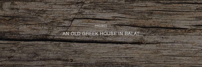 A Greek House in Balat Istanbul